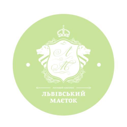 ЖК Львовский Маеток  | Официальный отдел продаж